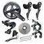 Shimano Ultegra R8000 Groupset - Special Offer