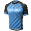 Altura Sportive 97 Short Sleeve Cycling Jersey 2017 - Colour Options